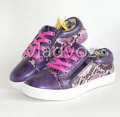 Детские демисезонные кроссовки для девочки девочек фиолетовый Clibee 30р