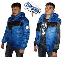 Куртка- жилетка для мальчика -подростка