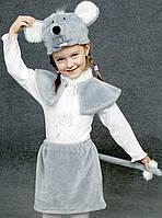 Карнавальный костюм Мышка для девочки