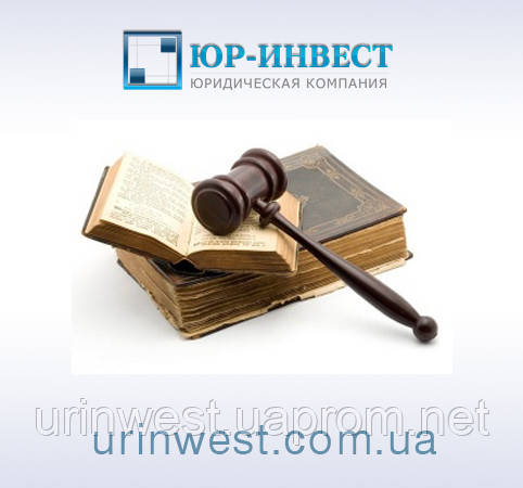 Украинский УПК назвали лучшим в Европе