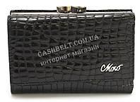 Компактный женский кожаный кошелек черного цвета лак под кожу рептилии MORO art. MR 9362 A, фото 1