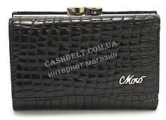 Компактный женский кожаный кошелек черного цвета лак под кожу рептилии MORO art. MR 9362 A