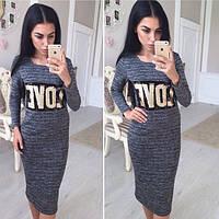 Женское платье прямое ниже колена турецкий трикотаж+ аппликация бежево коричневое 1602/1 ВТ