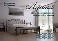 Кровать металлическая двуспальная Афина