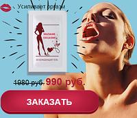 Интим гель для клитора увеличивает оргазм - Madame Orgasme