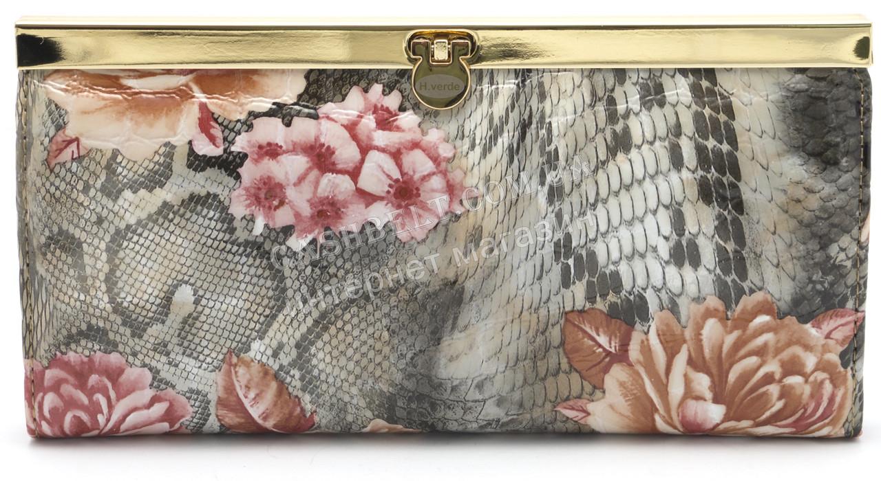 Классический кожаный женский кошелек H.VERDE art.2263-E45