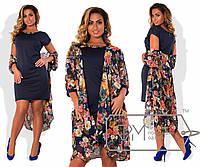 Красивое платье с шифоновым кардиганом Батал у-202350