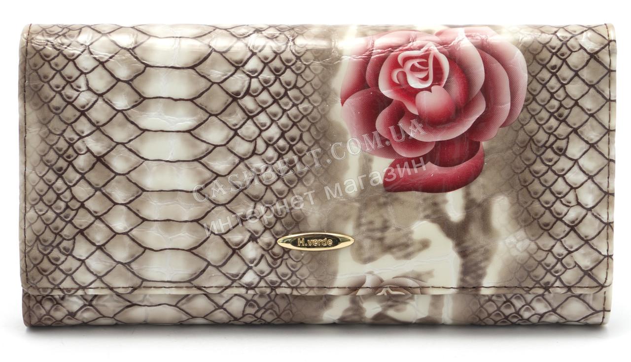 Классический кожаный женский кошелек H.VERDE art.2551-E20