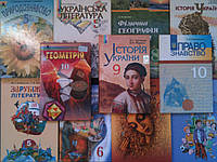 Учебники 5, 6, 7, 8, 9, 10, 11 класс.