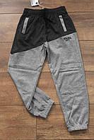 Спортивные штаны для мальчиков 140- 164 рост