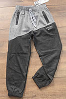 Спортивные штаны для мальчиков 140 и 146 рост