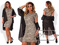Пятнистое платье с шифоновым кардиганом у-202351