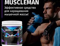 Muscleman - протеин для набора мышечной массы