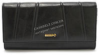 Классический кожаный женский кошелек DREAM art. 5242-2 (4 полосы)