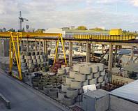 Бордюр дорожный бетонный вибролитой БР 100-30-15, ГОСТ 6665-82