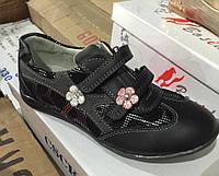 Детские туфли мокасины на липучках оптом Размеры 31-33