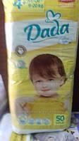 Новинка! Подгузники Dada Comfort Fit  Extra Soft 4+ (9-20кг) -50шт