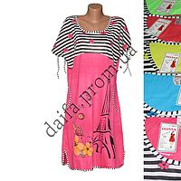 Женская ночная рубашка БАТАЛ AD5 оптом со склада на 7км.