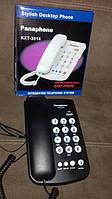 Телефон проводной стационарный KXT-3014