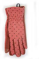 Стильные сенсорные женские перчатки коралл, фото 1