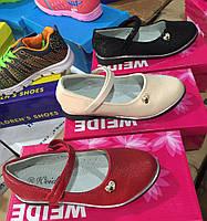Детские туфли для девочек Weide оптом Размеры 30-36