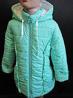 Легкие куртки для девочек