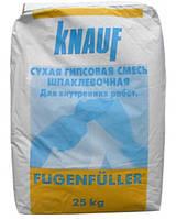 Шпаклевка финишная для швов Knauf FUGENFULLER (25кг)