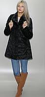 Шубка женская ниже бедра из искусственного меха, Каракуль черный ( в розницу +150грн)