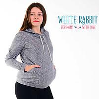 Свитшот для беременных и кормящих White Rabbit Нью Йорк