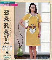 "Туника для кормящих мам ""Baray LUX"" Турция"