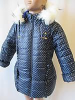 Утеплені куртки для дівчаток., фото 1
