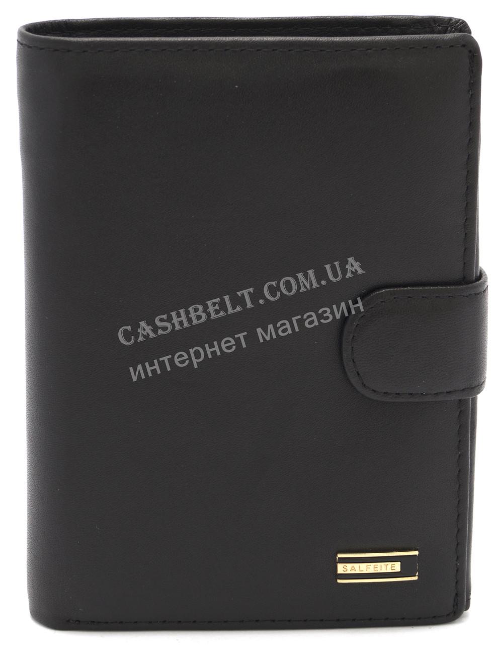 Стильный практичный кожаный мужской кошелек бумажник SALFEITE art. 8176N-BLK черного цвета