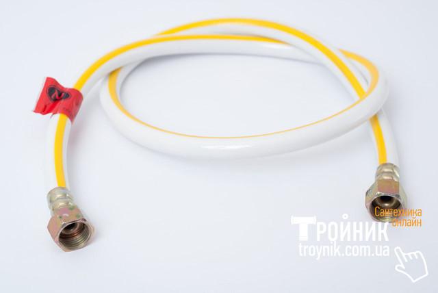 Белый метровый шланг для газа из резины