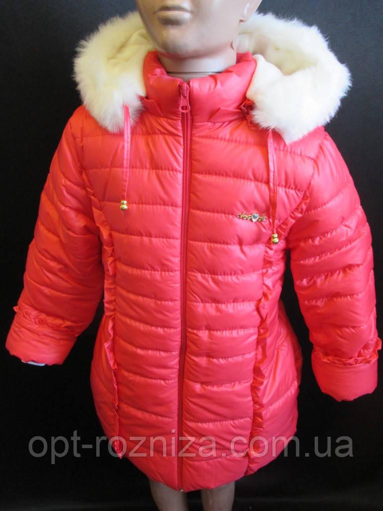 Теплые куртки для девочек на зиму.