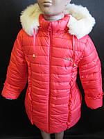 Теплые куртки для девочек на зиму., фото 1