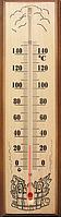 """Термометр для сауны ТС исп.1 из дерева, производство ПАТ """"Стеклоприбор"""", фото 1"""
