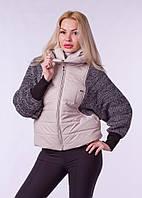 Куртка женская демисезонная бежевая