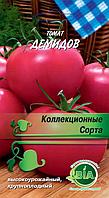 Томат Демидов (0,3) ВИА (в упаковке 20 шт.)
