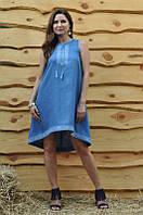 Вышитое расклешенное платье с американской проймой голубое