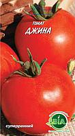 Томат Джина (0,3 г.) ВИА (в упаковке 20 шт.)