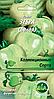 Томат Зебра біла (0,3 г) (20 шт. в упаковці)