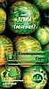 Зебра зеленая (0,3 г.) ВИА (в упаковке 20 шт.)