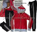 Трикотажный спортивный костюм.Красный\черный Мод. 210, фото 3
