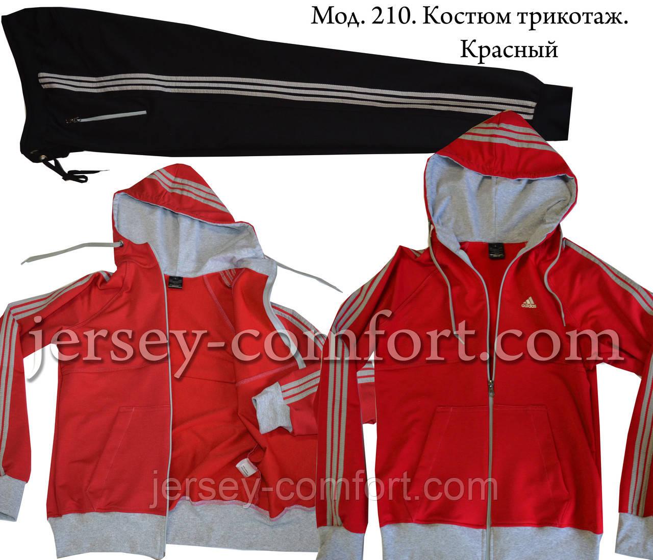 Трикотажный спортивный костюм.Красный\черный Мод. 210