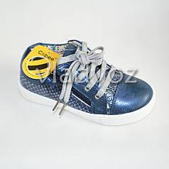 Демисезонные детские кроссовки для девочки девочек синий Clibee 28р