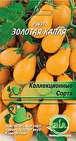 Томат Золотая капля (0,3 г.) ВИА (в упаковке 20 шт.)