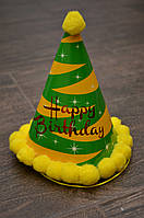 """Праздничный колпак """"Happy Birthday!"""", с желтыми меховыми шариками, высота 16 см"""