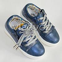 Демисезонные кроссовки для девочки, девочек синий Clibee 30р.