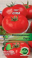 Томат Кума (0,3 г) Семена ВИА (в упаковке 20 шт.)