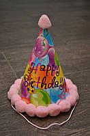 """Праздничный колпак """"Happy Birthday!"""", с розовыми меховыми шариками, высота 16 см"""